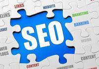 網站推廣、全網推廣、SEO優化到底要怎麼做?
