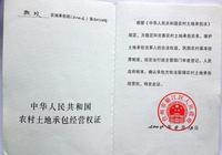 武漢北大青鳥ACCP證書被企業認可嗎?