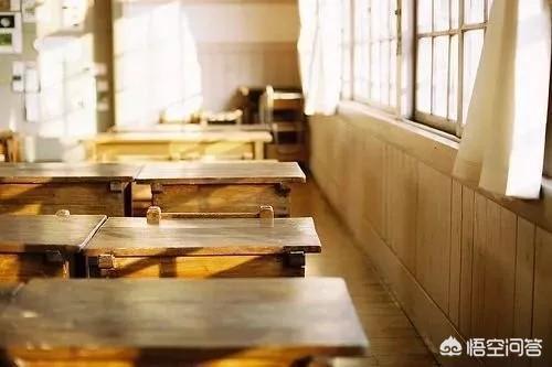 為了孩子能上好一點的學校,拼盡全力買二套房,孩子的未來和學區房真的有這麼大關係嗎?