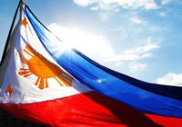 菲律賓經濟特區起草加密貨幣相關法規,計劃發放25個交易所許可證