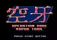 「回憶殺」這9款經典遊戲,那時你可曾玩過?你還記得幾個?