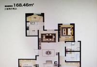 這套168平新房裝修很簡單,電視牆都不做,櫥櫃不到頂太機智了!