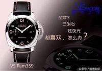 老張評測VS沛納海359沛納海手錶!彰顯男人的氣質