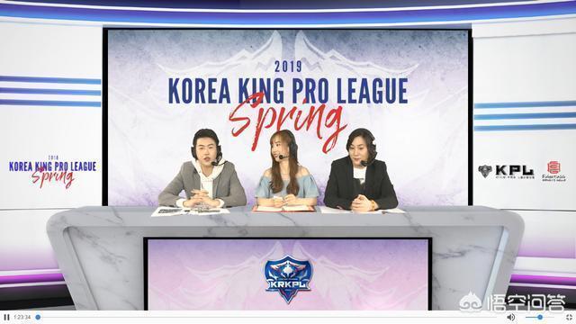 """王者榮耀KRKPL比賽中途循環播放""""最強王者參見""""歌曲,是為了突出張大仙嗎?"""