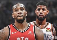 NBA聯盟頂級前鋒中保羅喬治和萊昂納德誰更出色?