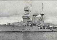 中國抗日戰爭最大軍艦