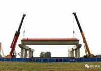 「快訊」大七環通州段建設傳來捷報!還有一大波道路工程的好消息!