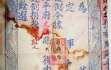 老照片:清朝買官的收據,從照片上看,那時候毛筆字寫的確實好看