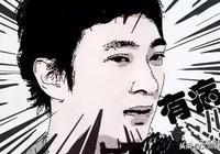 王思聰怒斥優酷,楊偉東被警方調查,阿里文娛怎麼啦?