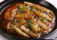 新東方烹飪學堂——魚香茄子煲