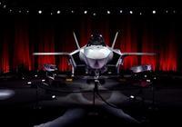 """美國著手把土耳其""""踢出""""F-35項目"""