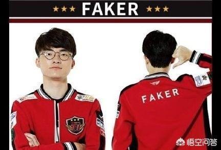 Faker專訪稱:除了自己,不論是誰被評為最強都會有點不開心,自己自尊心很強,你怎麼看?