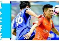 山東魯能總比分不敵上海申花 止步足協盃八強
