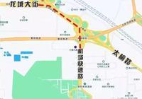 施工佔道丨武宿機場高架快速路8月26日部分橋面維修加固