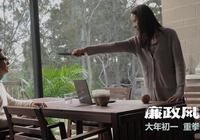 """麥兆輝莊文強攜《無雙》班底再掀""""反腐風雲"""""""