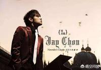 周杰倫的歌曲裡的rap和吳亦凡的rap風格上有什麼不同?