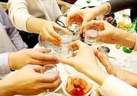春節飲酒你的家鄉排第幾?