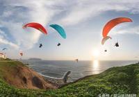 滑翔傘讓這個假期不尋常