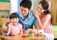 家庭內如何開展親子游戲?