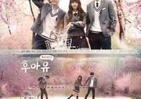 有類似《學校2015》的韓劇嗎?