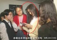 """26年前""""王祖賢""""被韓媒採訪畫面流出, 顏值甩韓女星幾條街。"""