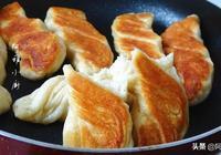 別總蒸饅頭了,發麵這樣做暄軟鹹香,酥脆可口,出鍋全家搶著吃