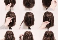 編髮教程:一天一個髮型,每天都要美美噠