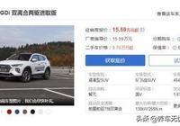現代途勝和本田CR-V兩款車作為家用車對比,誰更值得買?