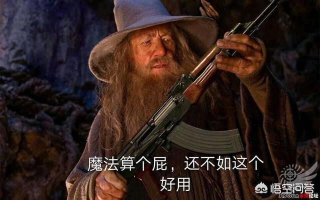 刺激戰場M762槍支評測,刺激戰場M762好用嗎?