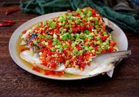 元宵節快到了,分享8道魚的做法,家人有口福,宴客拿得出手