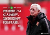 亞洲盃:國足完成任務,成為亞洲區世預賽種子隊,下一場幹就是了