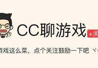 OW聯名周邊——優衣庫 x 暴雪聯名T恤五月下旬發售!
