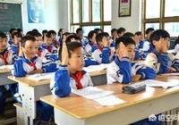 孩子不遵守課堂紀律,不完成作業,家長怎麼辦?