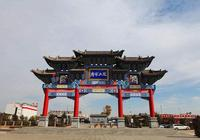 山西晉中祁縣旅遊景點