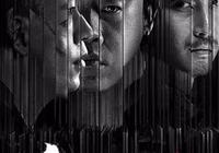 《白夜追凶》:豆瓣9.0分良心網劇的打開方式