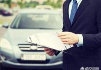 汽車保險有哪些坑?