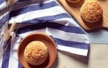 美味甜點泡芙:西樹泡芙的做法
