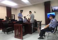 焦點丨賀蘭城關派出所原副所長劉濤,被判六年六個月