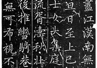 趙孟頫:學習書法只有這一個方法和兩個要求,太多了是浪費時間