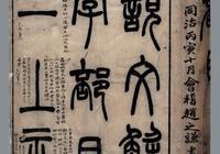 """長葛之""""長""""原本讀""""zhǎng""""嗎?"""