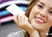 要麼利用信用卡,要麼被信用卡利用!