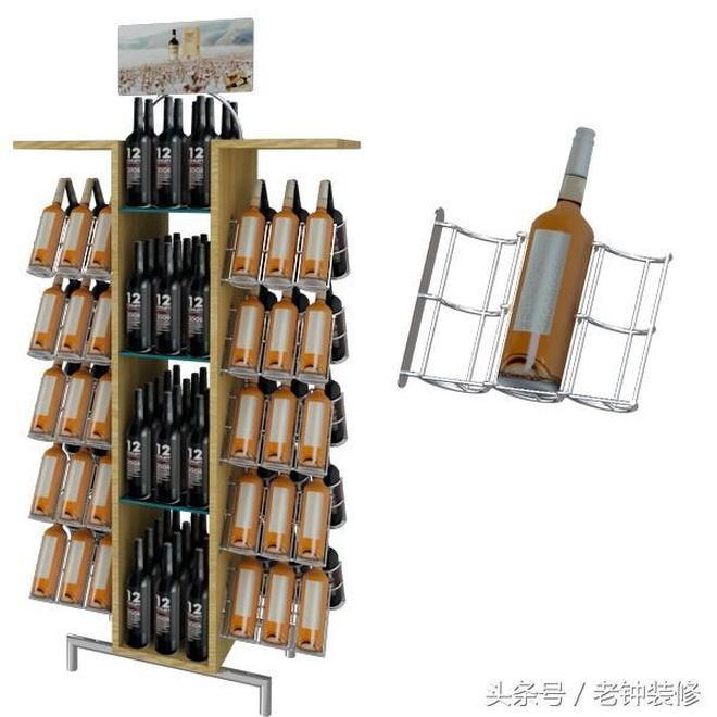 老鍾裝修,快速開店——飲品展示架