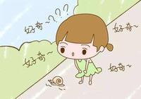 鹽淮文化網:孩子總喜歡問為什麼不只是問問題那麼簡單