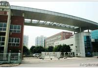 重慶中學名校----重慶一中