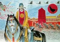 唐太宗凌煙閣二十四功臣入選與排名的玄機