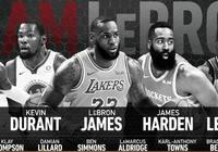 NBA全明星選人結果出爐,兩隊長最後還做了交易