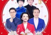 董卿主持的《中國詩詞大會》節目怎麼樣?如果換成了粱宏達主持你覺得會怎樣?