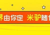 中國遊客在泰國買水果,看到一塊中文警告牌,大怒:不買了回國