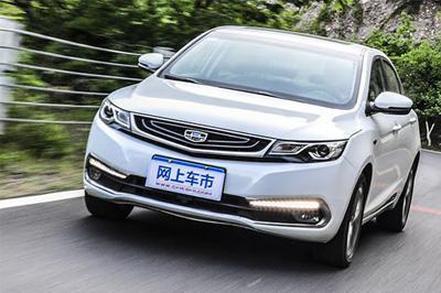 帝豪GL緊湊型車和中型車費用 帝豪GL價格最低 帝豪GL防盜