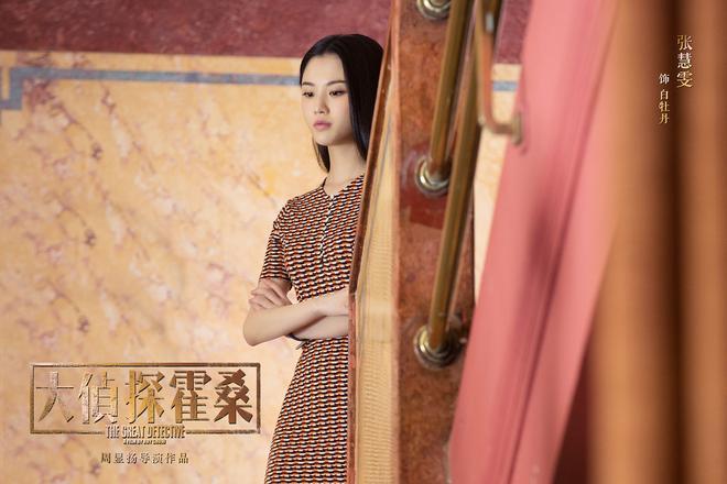 """《大偵探霍桑》韓庚尹正魅力爆表,角色海報眾主創展現""""顏值殺"""""""